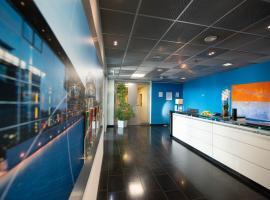 LIVE'N'WORK | Hotel & CoWorking im GVZ Ingolstadt, отель в Ингольштадте