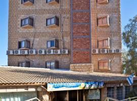 Hotel Club Ramon, hotel in Mitzpe Ramon