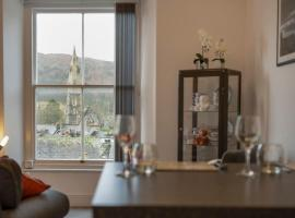 Top of the Bank Apartment, apartment in Ambleside