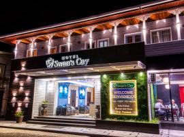 Swans Cay Hotel, hôtel à Bocas del Toro