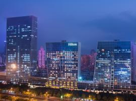 深圳大中華希爾頓酒店,深圳的飯店