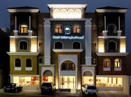 اسوار للاجنحة الفندقية، فندق بالقرب من مجمع الراشد، الخبر