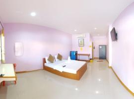 Rungtip Resort Kanchanaburi, hotel in Kanchanaburi