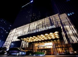 Wanda Vista Quanzhou, отель в городе Цюаньчжоу