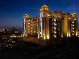 ورويك الخبر ، فندق بالقرب من مجمع الراشد، الخبر