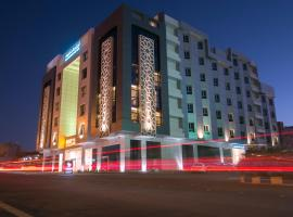 Hafawah Suites, serviced apartment in Medina