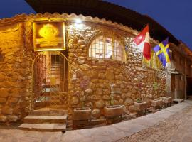 Cities of the World - Hotel Cusco, serviced apartment in Cusco
