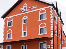 Hotel 7/24, hotel in Brovary