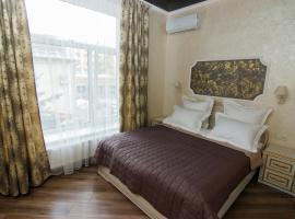 Safari-Club, hôtel à Vinnytsia