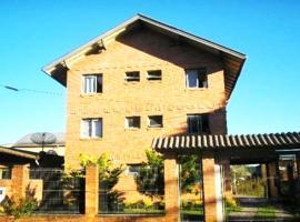 Apartamento Estúdio proximo ao Centro, apartment in Gramado