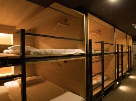 Guesthouse Zen-Dormitory / Vacation STAY 11085, hotel in Kyoto