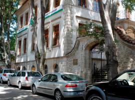 Къща за Гости Цитадела, ваканционно жилище във Варна