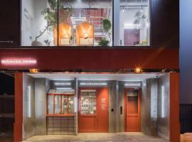 Goen Lounge & Stay Sapporo, hotel in zona Sapporo Mitsukoshi, Sapporo