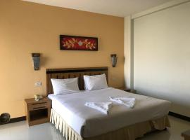 UD Residence, hotel in Udon Thani