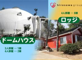 The Hirosawa City Domehouse, hotel near Daiho Hachiman Shrine, Chikusei