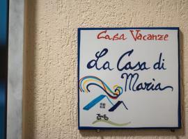 La casa di Maria, holiday home in Maiori