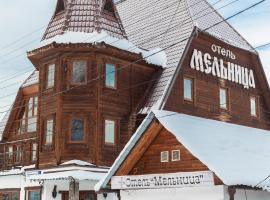 Мельница, cabin in Baykalsk
