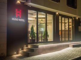 Hugo Hotel, отель в Варне