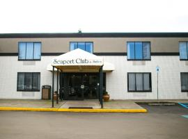 Seaport Inn & Suites, hotel in Lewiston