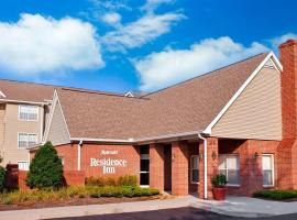 Residence Inn Knoxville Cedar Bluff, hotel in Knoxville