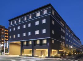 ホテル京阪 京都八条口、京都市にある京都駅の周辺ホテル