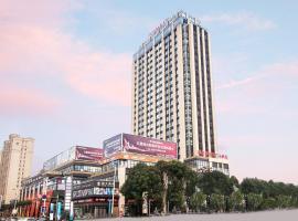 Ramada Plaza Wyndham Wenzhou Cangnan, hotel in Wenzhou