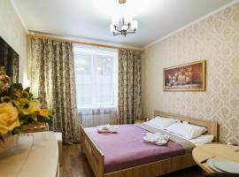 Guest House Tomilino, inn in Lyubertsy