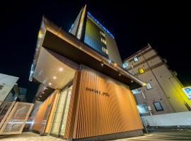 スーパーホテル盛岡、盛岡市のホテル