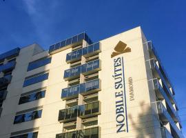 Nobile Suites Diamond, hotel em Vitória