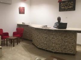 Hotel le capitole, hotel in Niamey