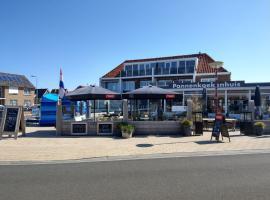 Appartement aan het strand De Zeemeermin, apartment in Zoutelande