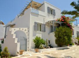 Studios Kymata, ξενοδοχείο σε Πολλώνια