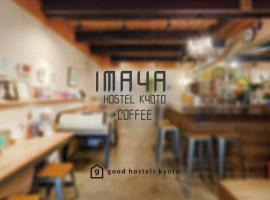 IMAYA Hostel Kyoto, ostello a Kyoto