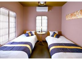 House hotel Muu / Vacation STAY 13518, hotel in Kanazawa