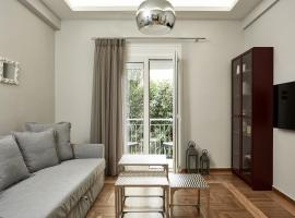 Charming Studio Apartment, hotel near Ambelokipi Metro Station, Athens