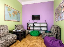 Centrum Hostel: Lviv'de bir hostel