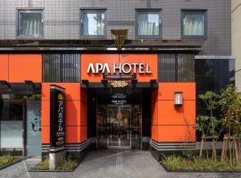 APA Hotel Asakusa Ekimae, Apa hotel in Tokyo