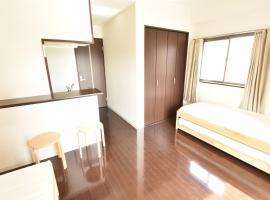 willDo Shin Osaka sⅡ / Vacation STAY 3319, B&B in Osaka