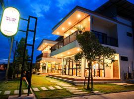 Yellow Moon Pattaya, отель в городе Северная Паттайя