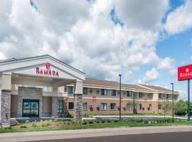 Ramada by Wyndham Minneapolis Golden Valley, отель в Миннеаполисе