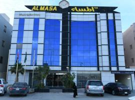 Hudo Al Masa Apartment Hotel, hotel perto de Saqr Aljazeera Aviation Museum, Riyadh