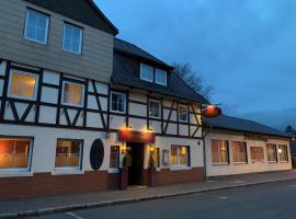 Hotel und Restaurant Pinkenburg, отель в городе Веннигзен