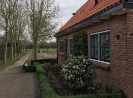 Hèt Koetshuis, holiday home in Oostkapelle