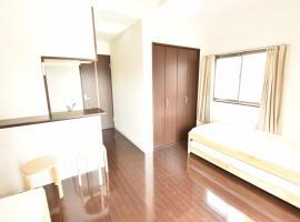 willDo Shin Osaka sⅡ / Vacation STAY 3348, B&B in Osaka