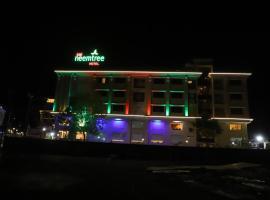 Sai Neem Tree Hotel, hotel near Saibaba Temple, Shirdi