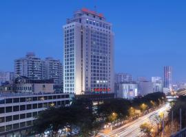 Xinyuan Hot Spring Hotel, hotel near Haikou Meilan International Airport - HAK, Haikou