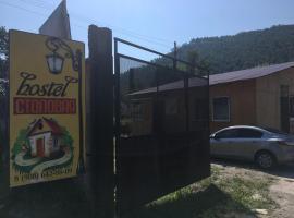 Hostel sludinaya 6a, pet-friendly hotel in Slyudyanka