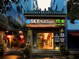 Sky Palace Hotel, hotel in Guilin