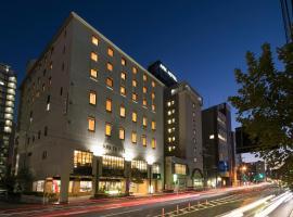 Ark Hotel Hiroshimaeki Minami, hotel low cost a Hiroshima
