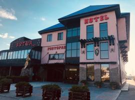 Hotel Artua, hotel near Kharkiv International Airport - HRK,